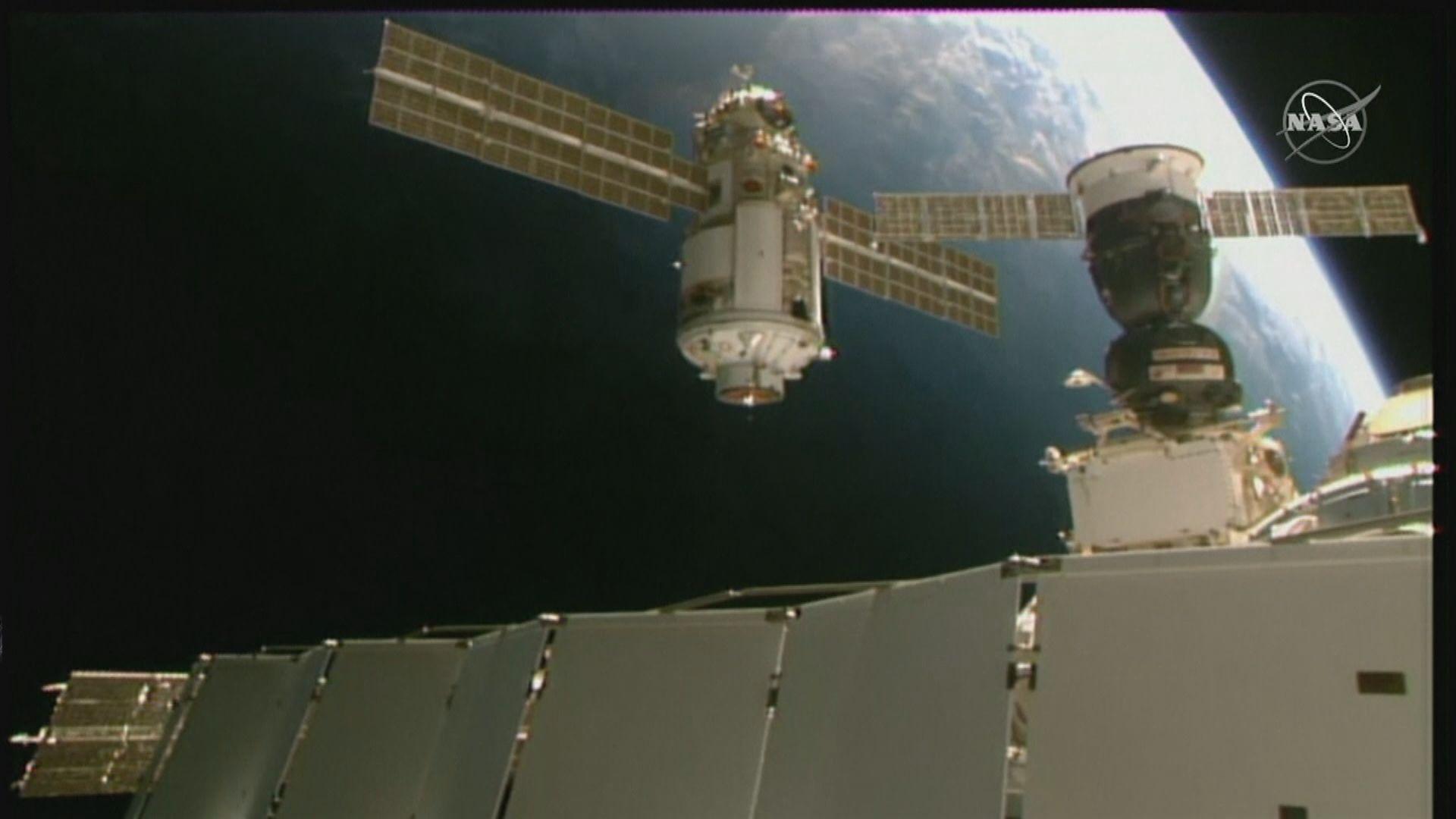 實驗艙意外點火 國際太空站一度移離正常方位
