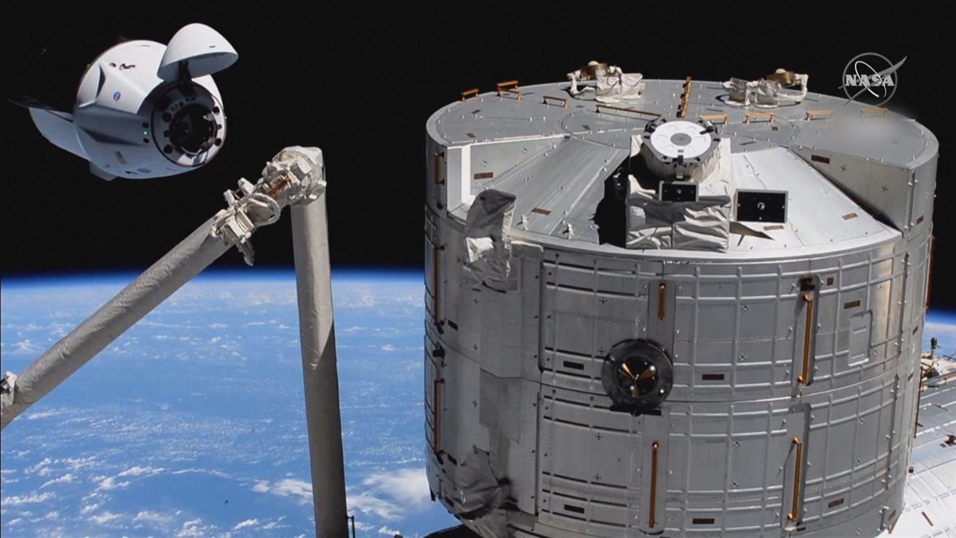 實驗艙意外點火 國際太空站一度移位