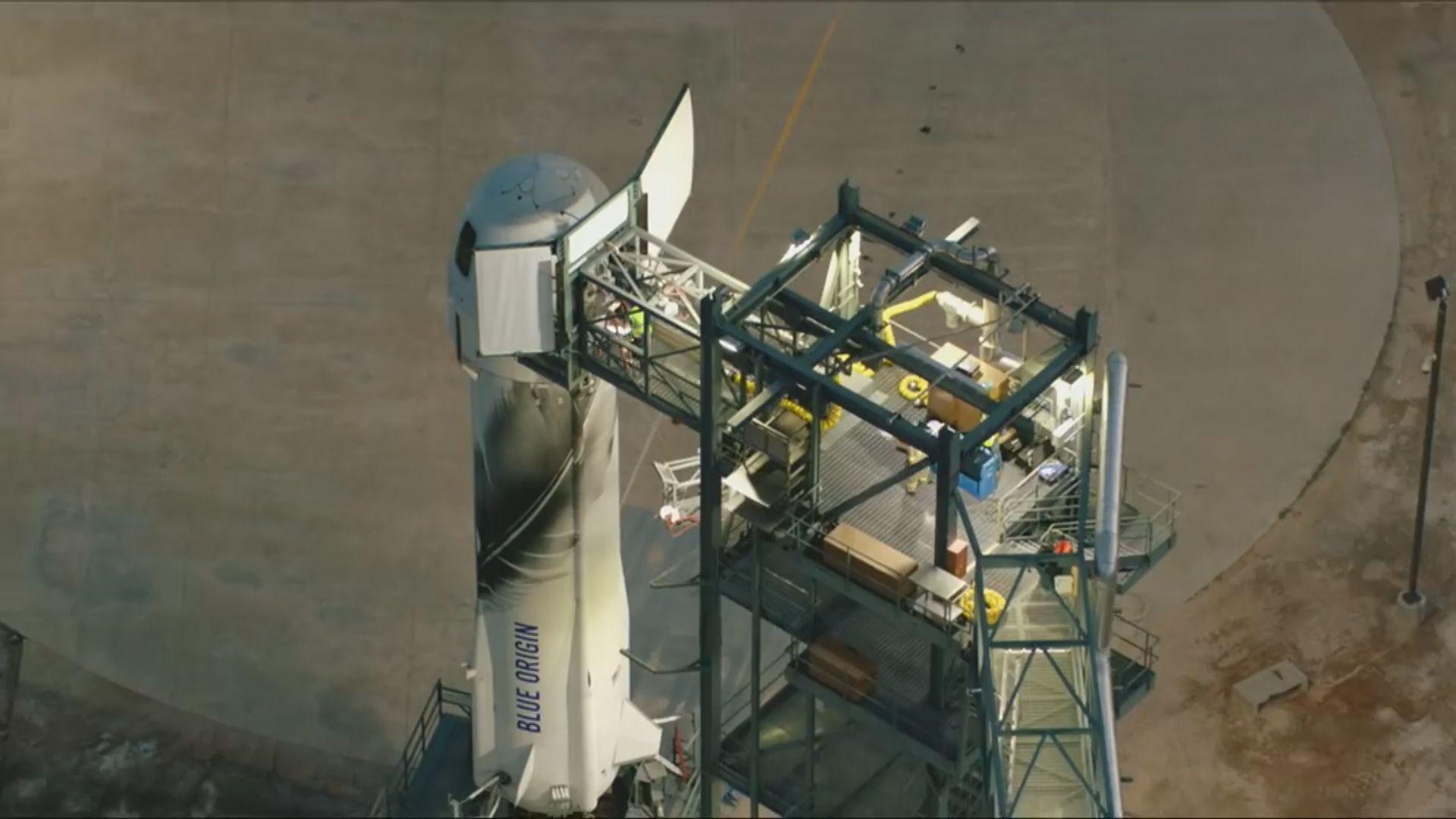 太空公司「藍色起源」觀光火箭7月發射升空