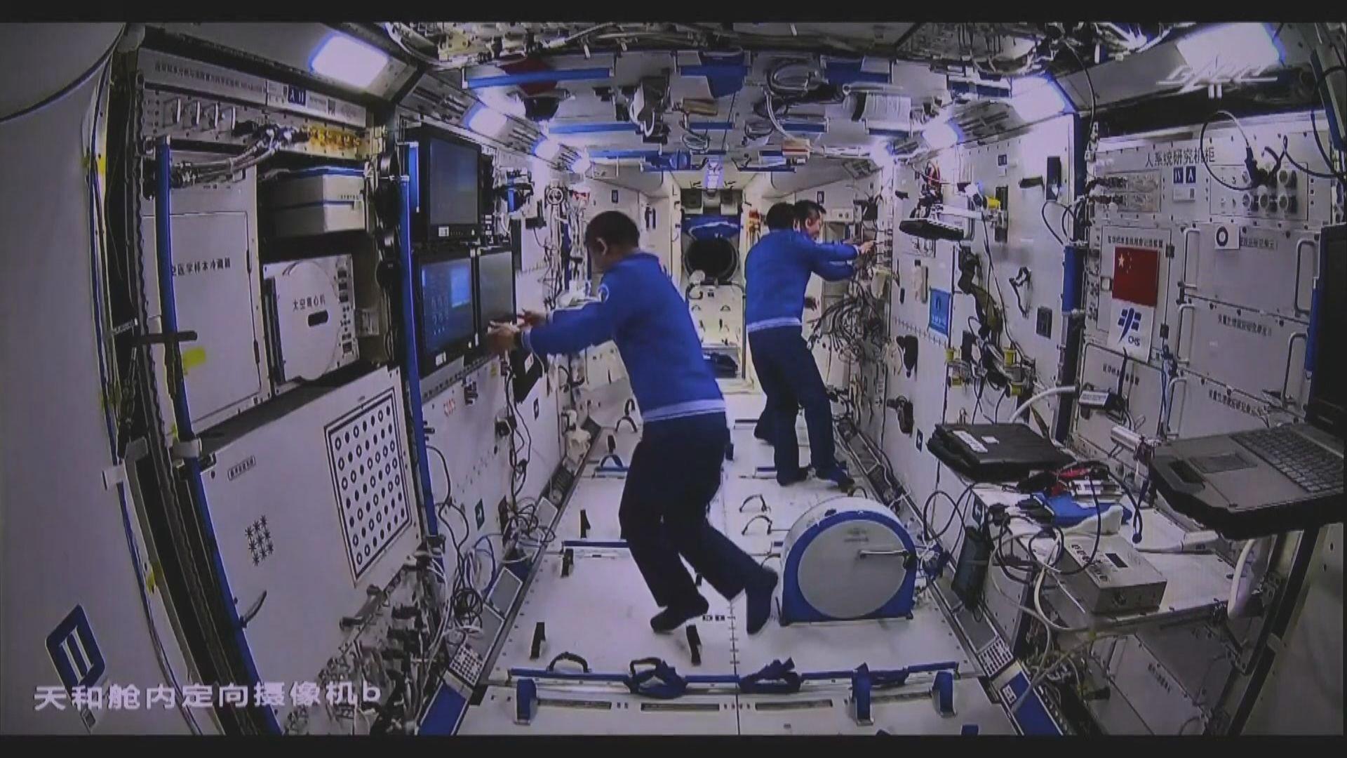 神舟十二號三名太空人與港青年「天地對話」