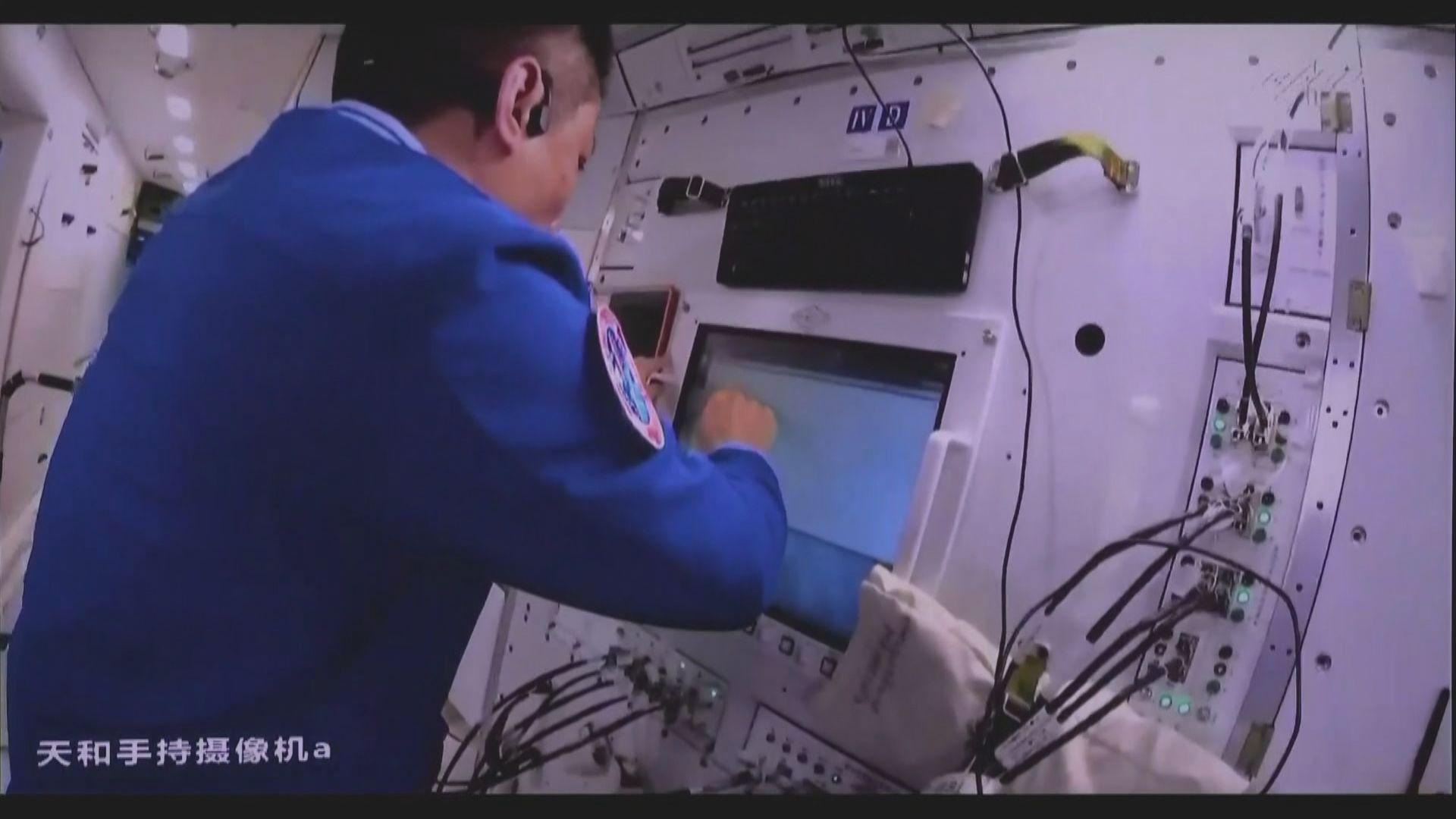神舟十二號太空人向港青年示範太空鍛鍊喝茶