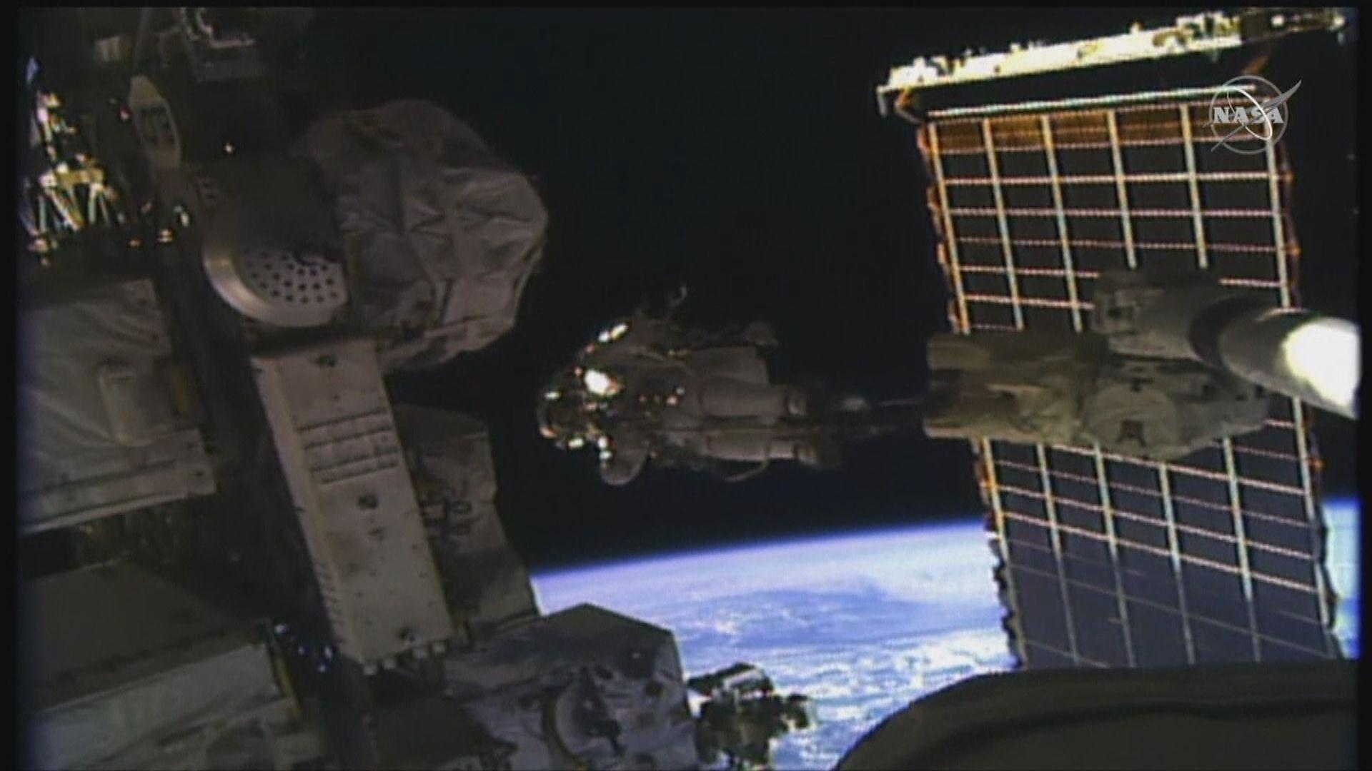 人類完成首次「全女班」太空漫步