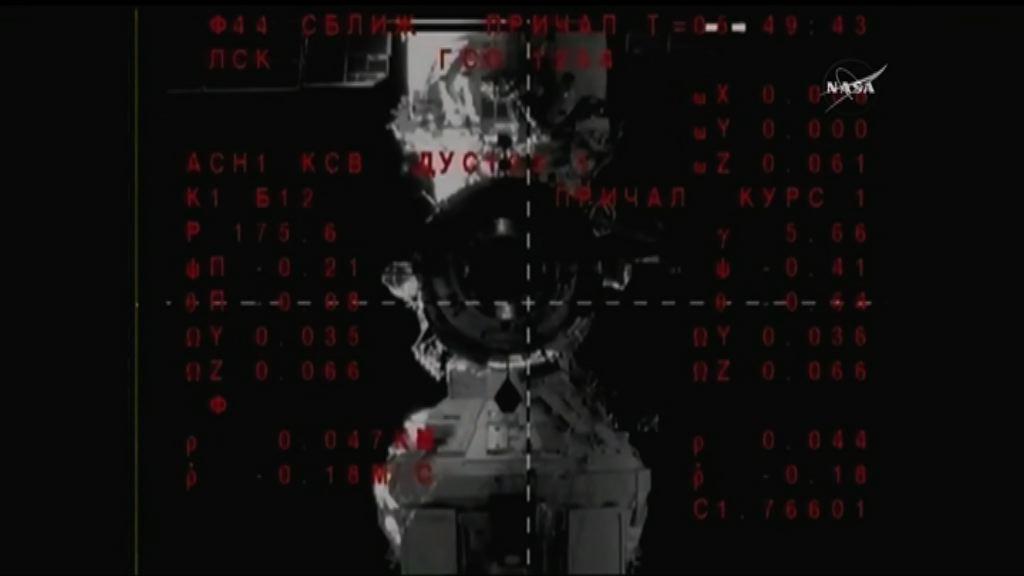 三太空人乘聯盟號抵國際太空站