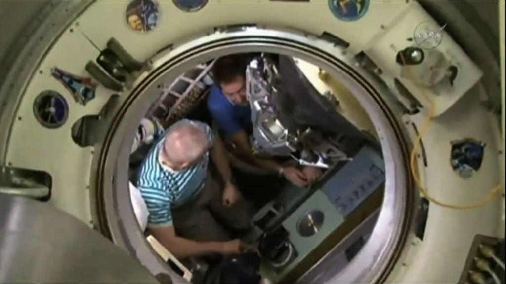 兩名太空人逗留196日即將返航