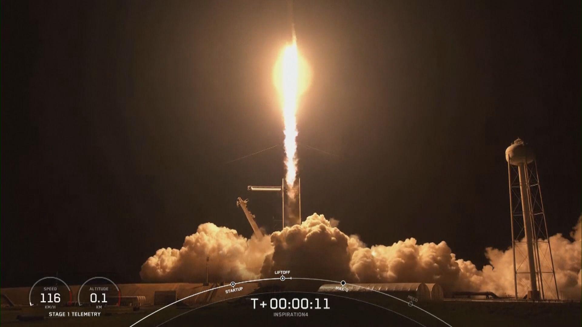 SpaceX運送四名旅客進入太空