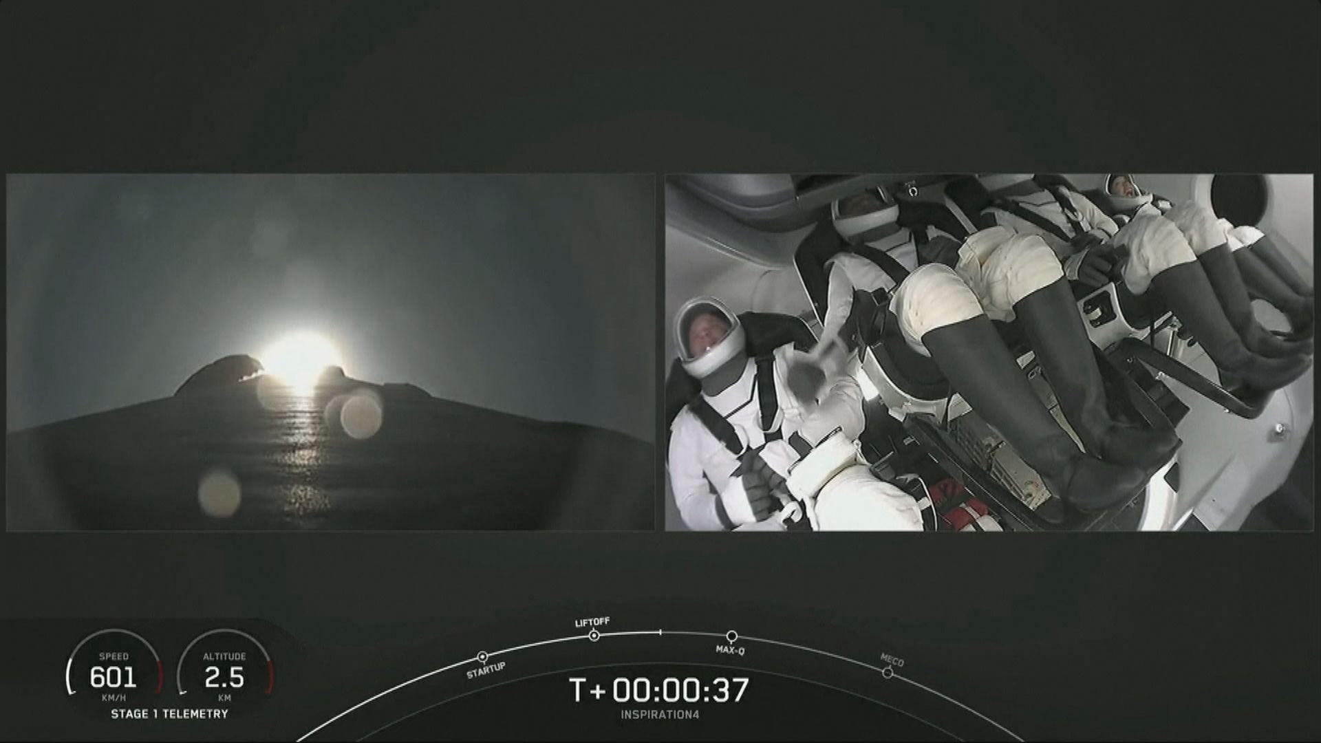【首次全素人】SpaceX載太空旅客飛船順利升空