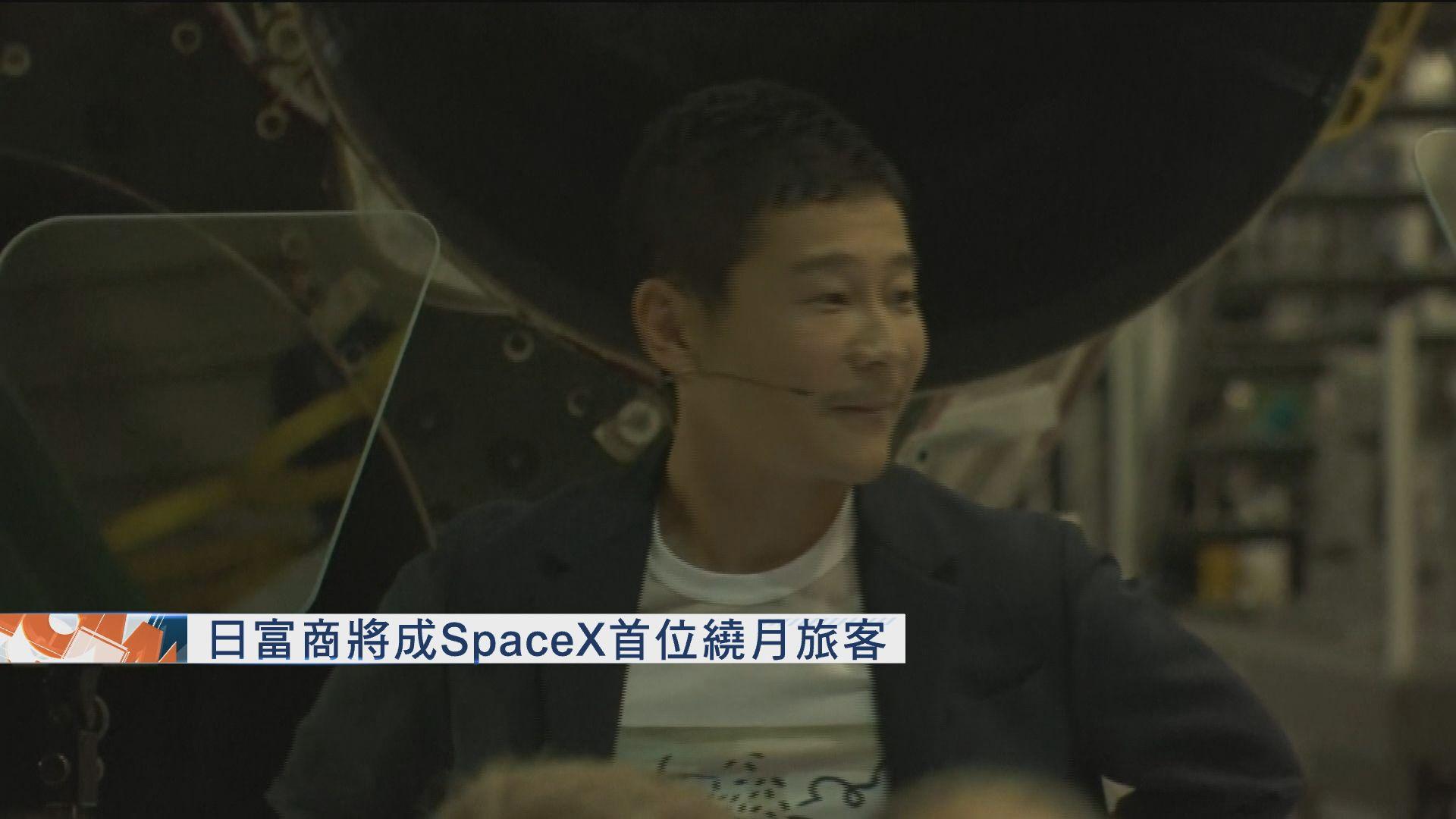 日本富商將成SpaceX首位繞月旅客