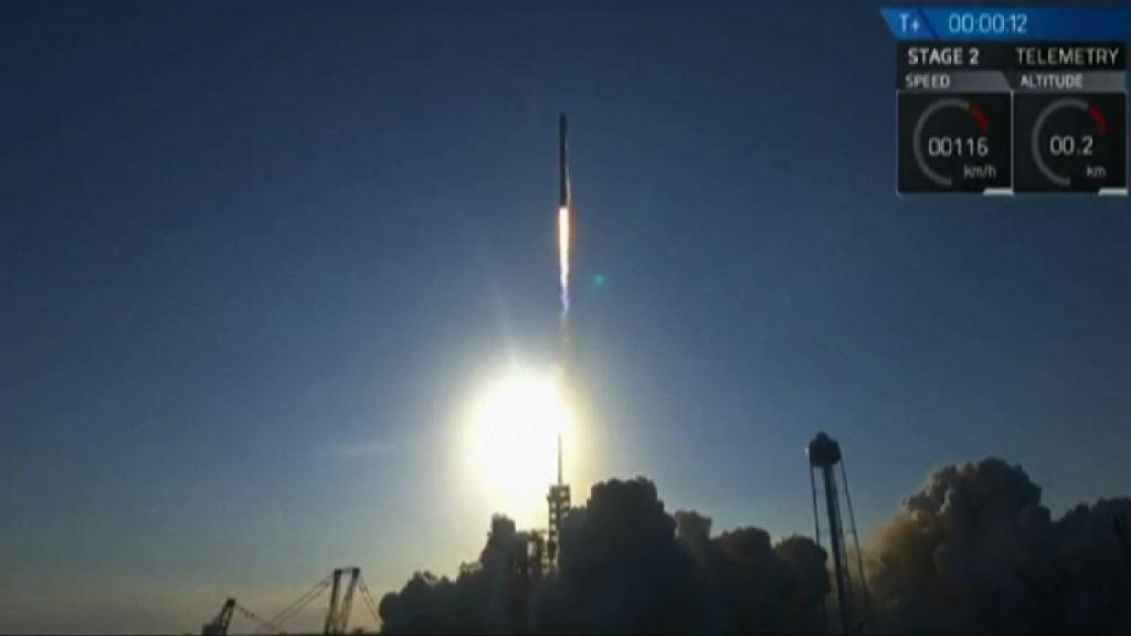 人類太空史上首次發射「二手」火箭