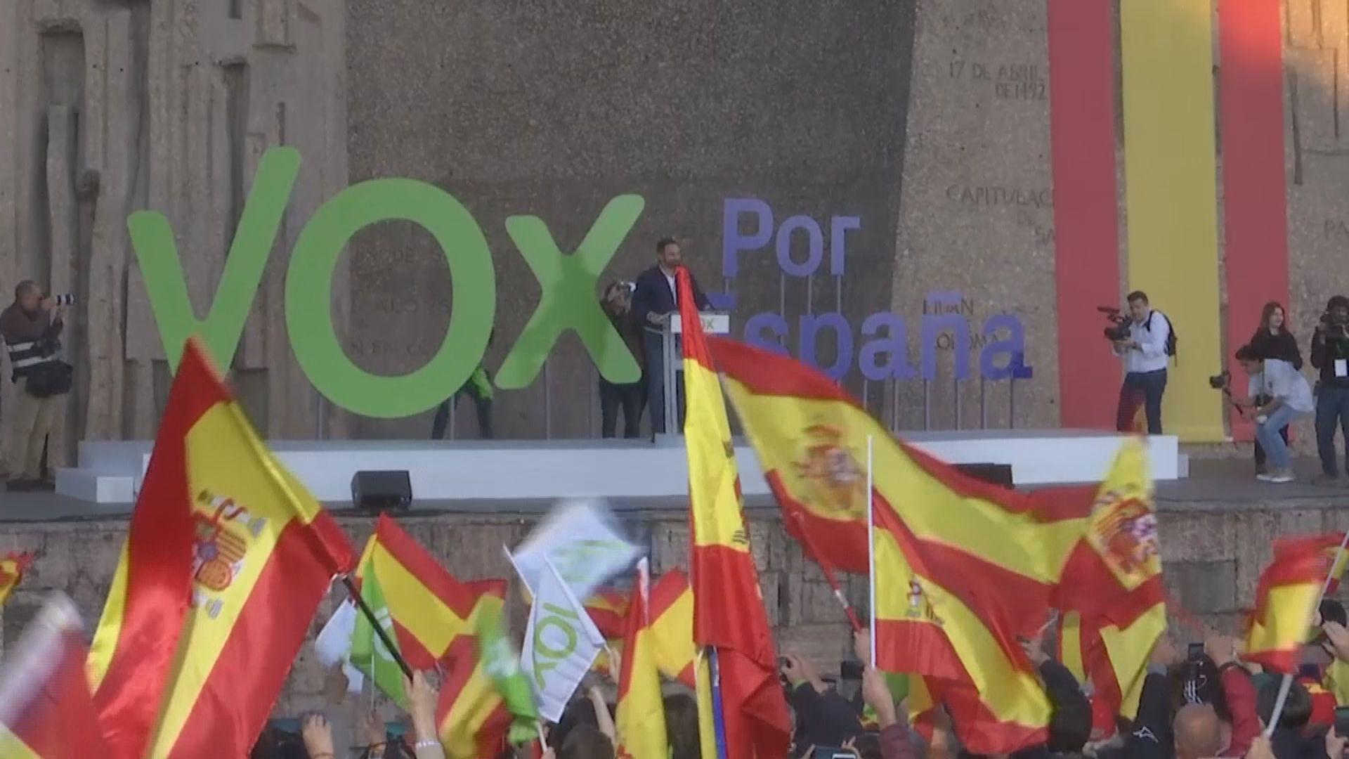 西班牙大選料無政黨取得過半議席