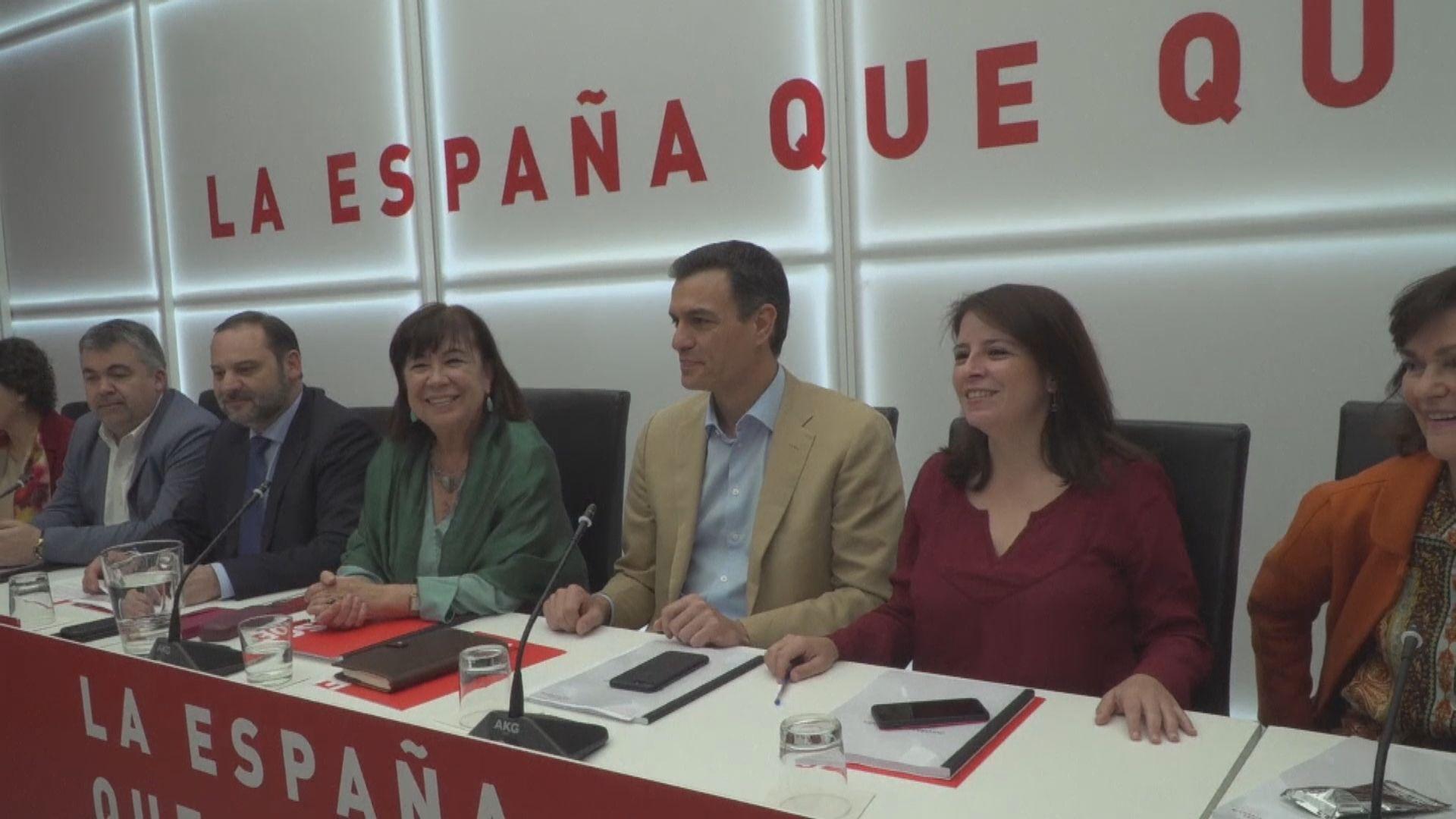 西班牙工人社會黨開始籌組新政府