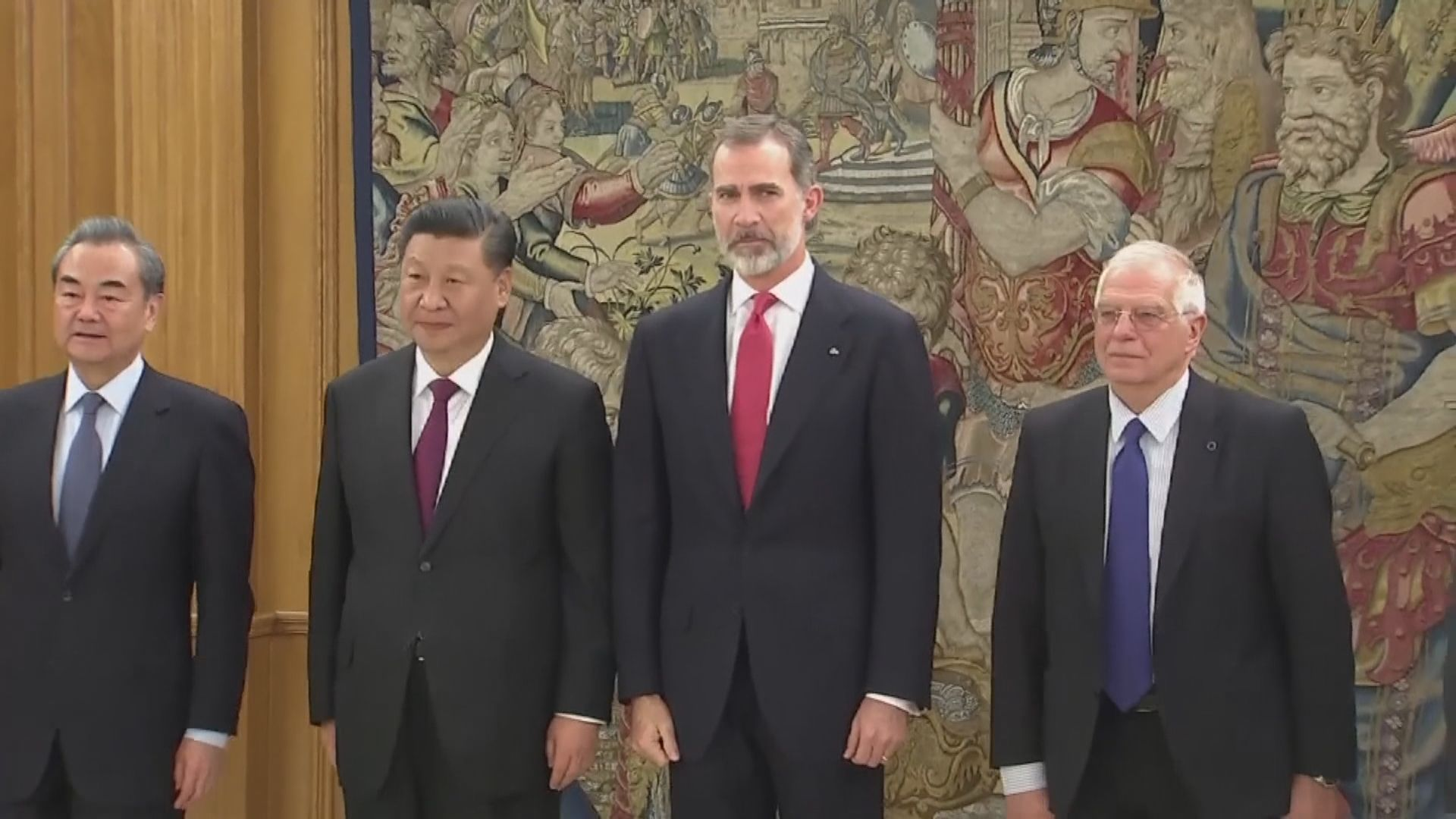 西班牙無聯署關注新疆人權問題不想影響貿易