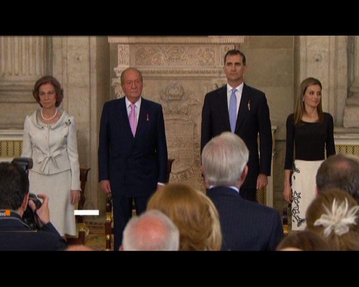 西班牙國王簽署法案正式退位