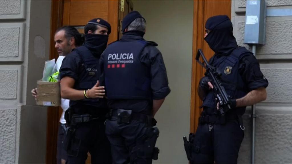 巴塞羅那恐襲案 當局追捕主犯