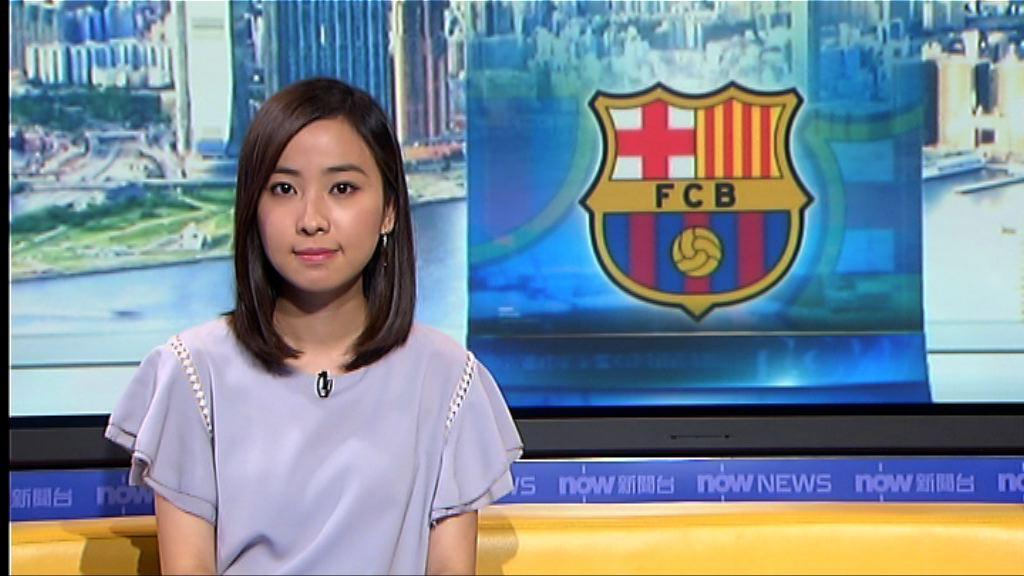 巴塞羅那球員周二罷操響應加泰羅尼亞罷工