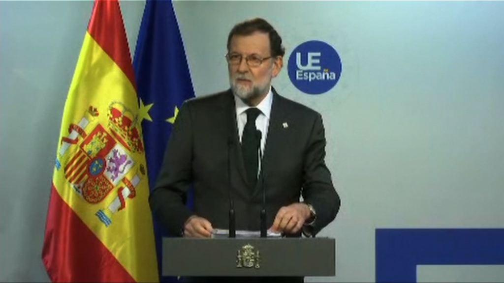 西班牙周末公布接管加泰自治權措施