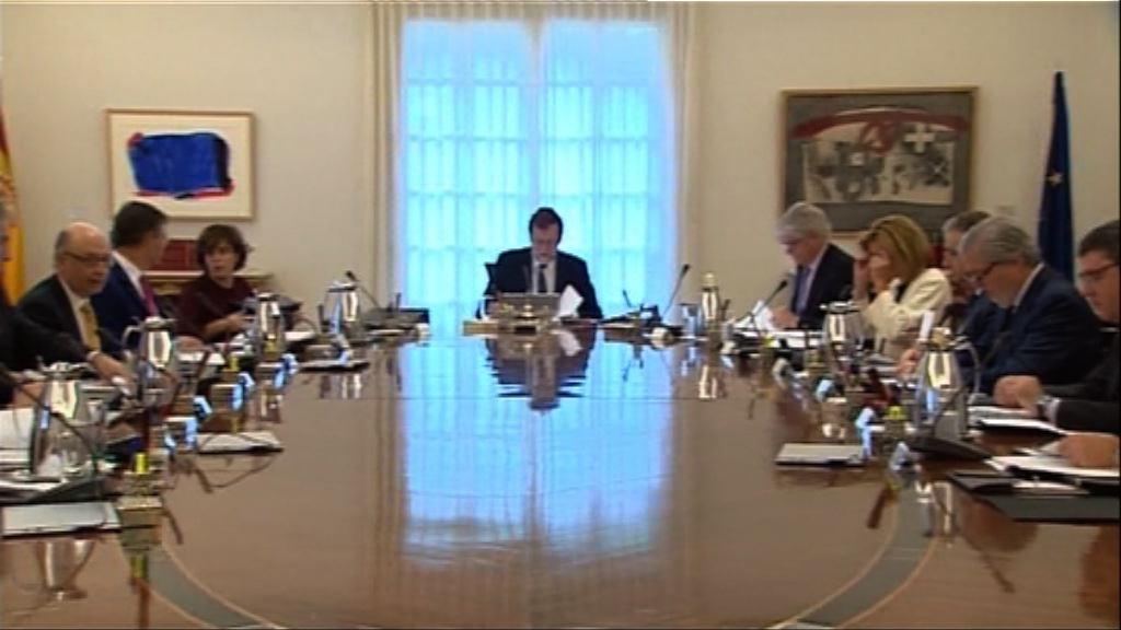 西班牙內閣商討制止加泰獨立措施