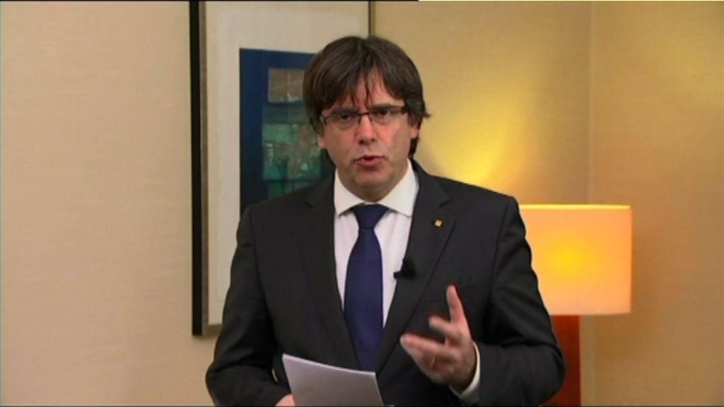 西班牙法院考慮向普伊格蒙特發通緝令