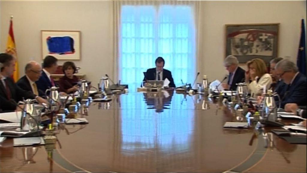 西班牙行使憲法權利全面接管加泰