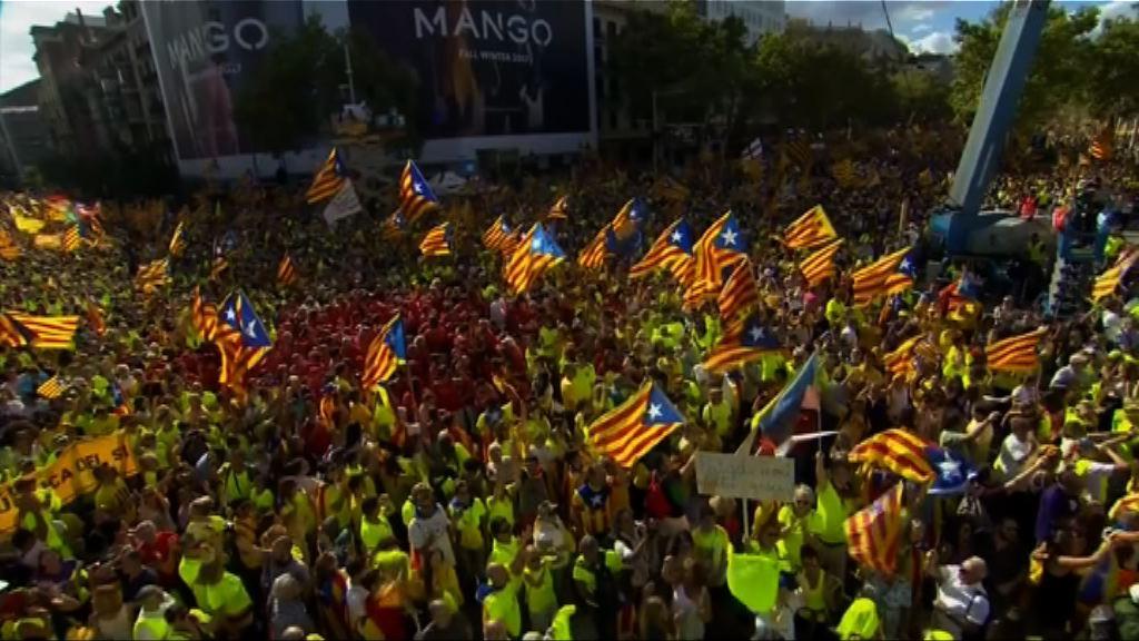 巴塞羅那百萬人集會爭取加泰羅尼亞獨立
