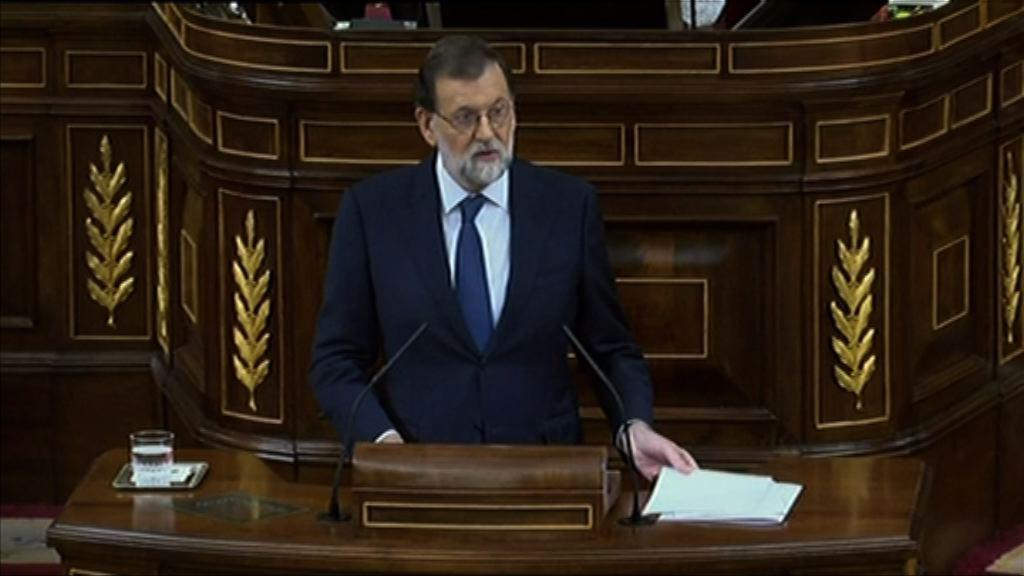 馬德里政府或引用憲法暫停加泰自治權