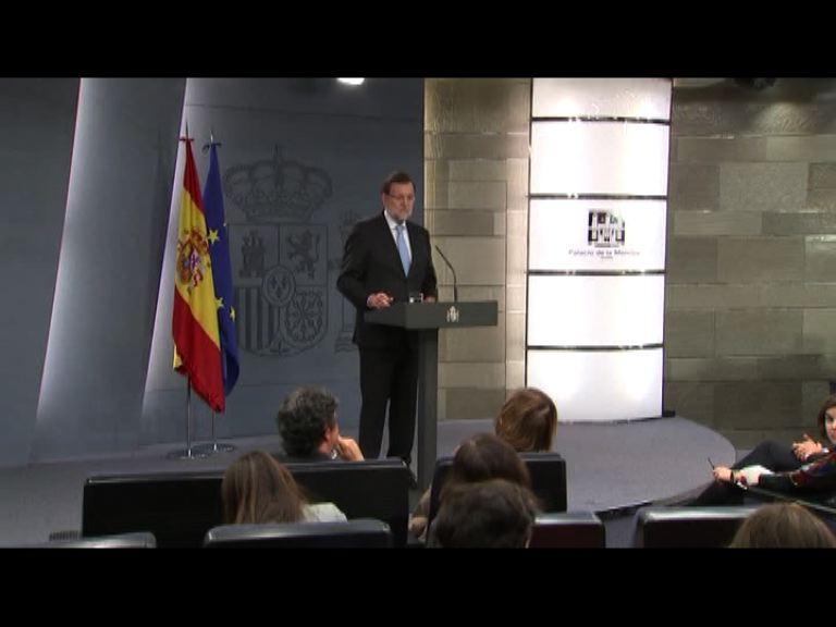 西班牙憲法法庭暫緩加泰羅尼亞獨立