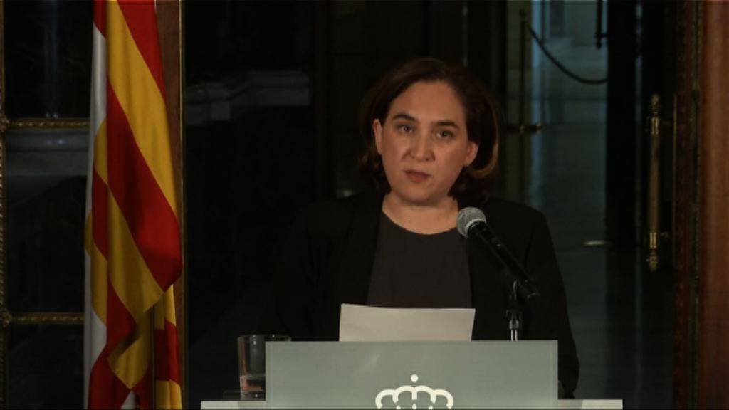 巴塞羅那市長籲加泰羅尼亞自治區放棄獨立