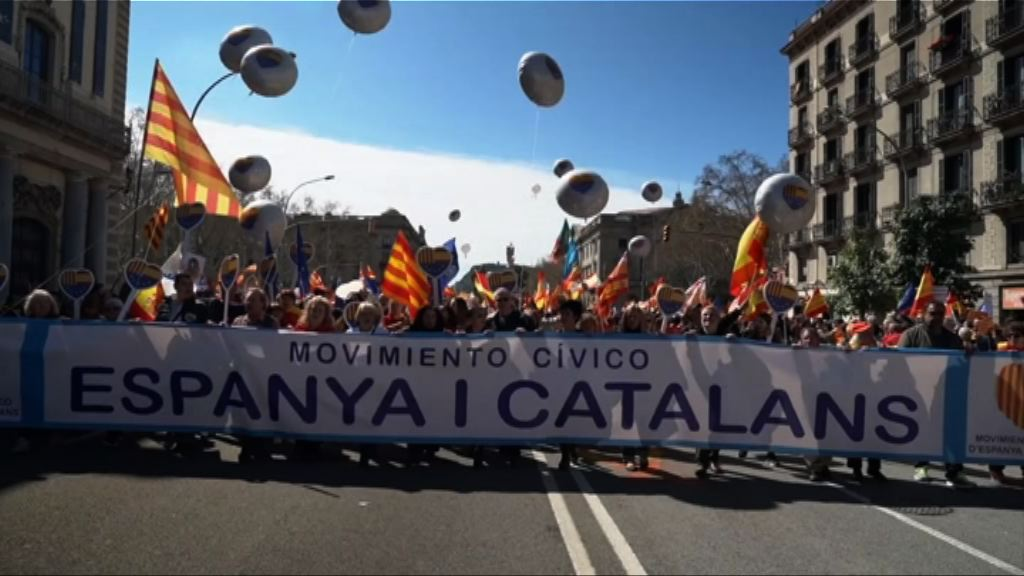 巴塞羅那有民眾示威反對加泰羅尼亞獨立