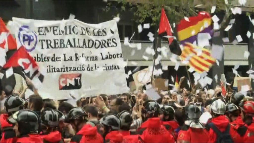 加泰羅尼亞大罷工抗議警察暴力