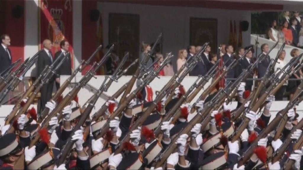西班牙舉行年度國慶日閱兵