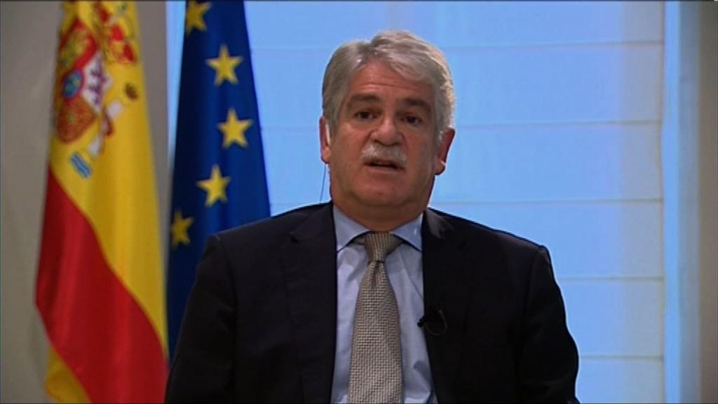 西班牙外相指接管加泰只為恢復法治