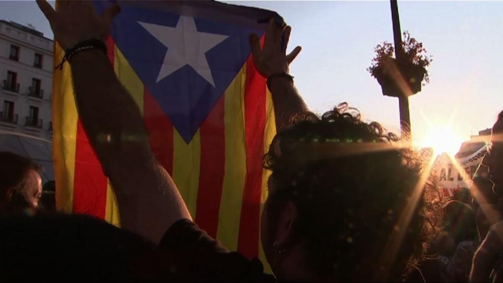 馬德里集會抗議政府打壓獨立公投
