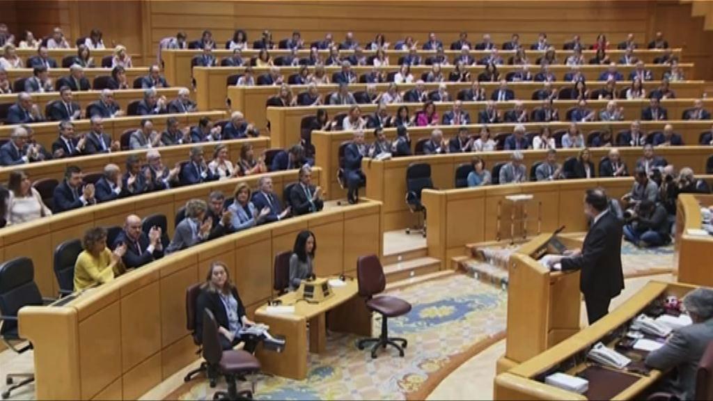 西班牙參議院將表決接管加泰議案