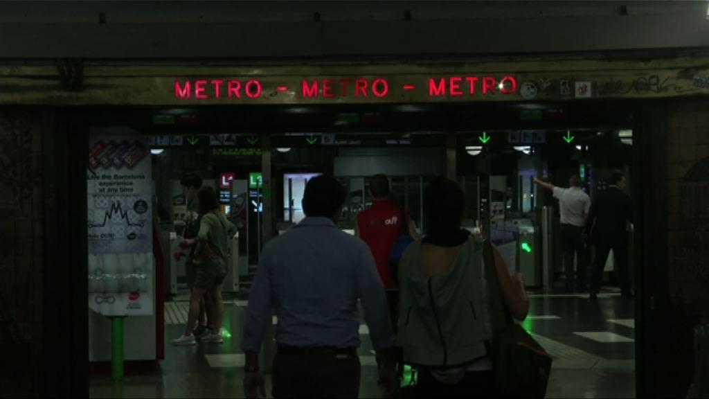 加泰羅尼亞大罷工 巴塞羅那地鐵站暫時關閉