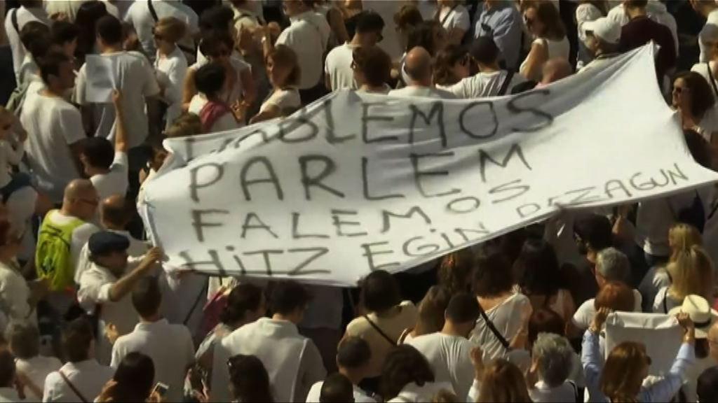 馬德里巴塞羅那均有集會籲團結對話