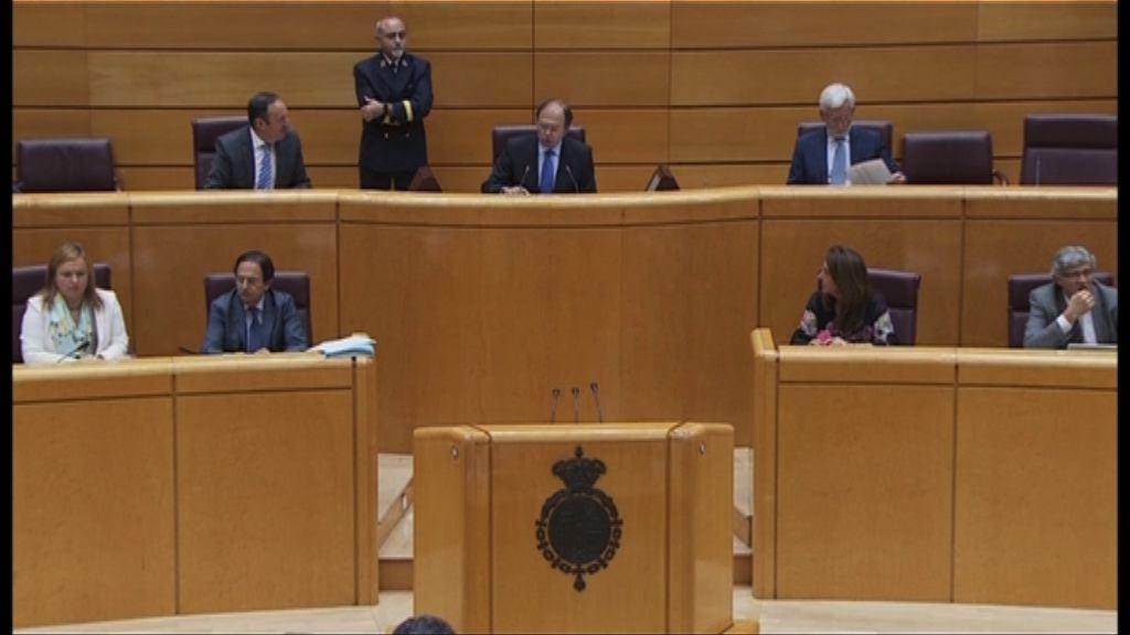 西班牙參議院通過授權接管加泰