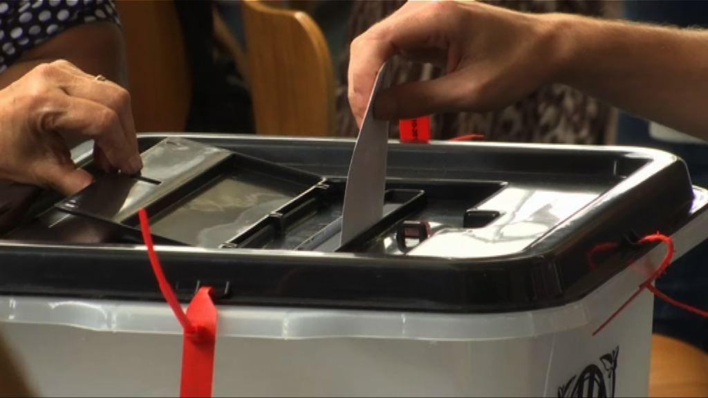 西班牙法院裁定加泰《公投法》無效