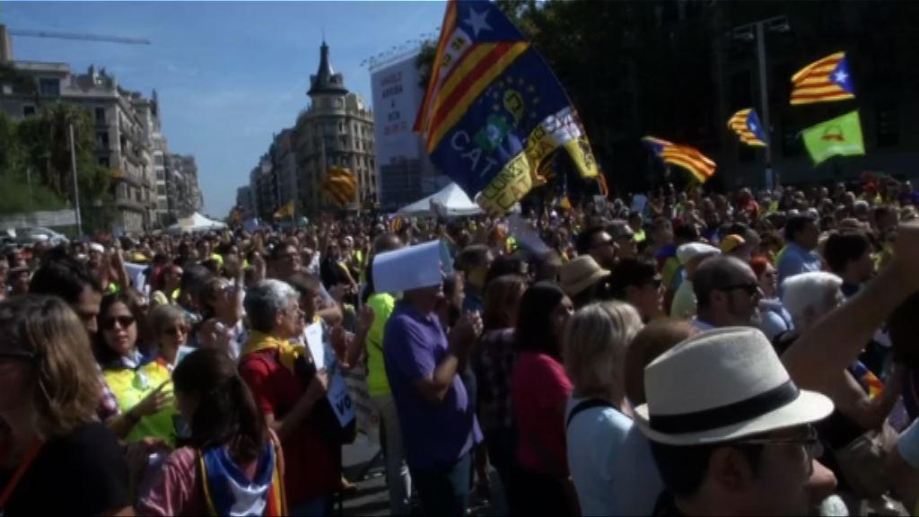 西班牙民眾集會支持加泰羅尼亞獨立公投