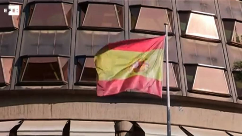 西班牙憲法法院頒令禁加泰議會開會