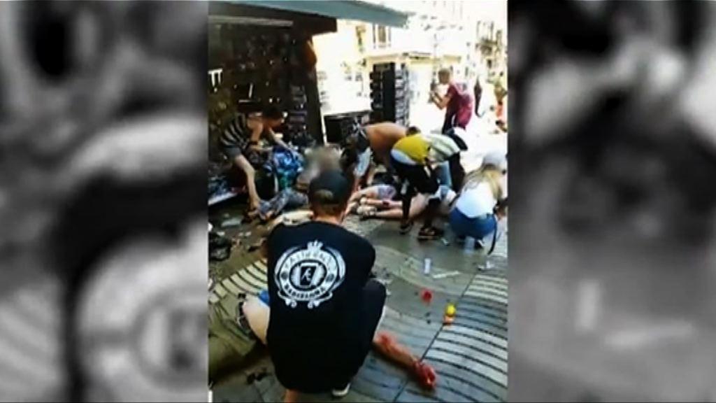 西班牙巴塞羅那恐襲釀13死 全國哀悼三日