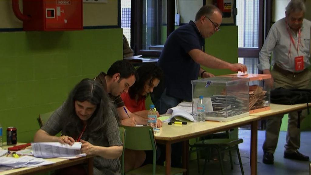 西班牙大選保守派勝議席增加
