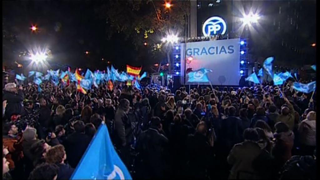 西班牙執政人民黨勝出大選