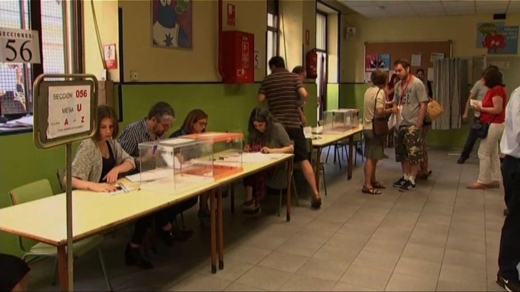 西班牙舉行半年來第二次大選