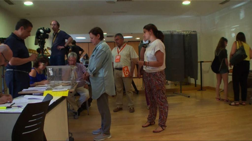西班牙大選 民調:人民黨未能取過半數議席