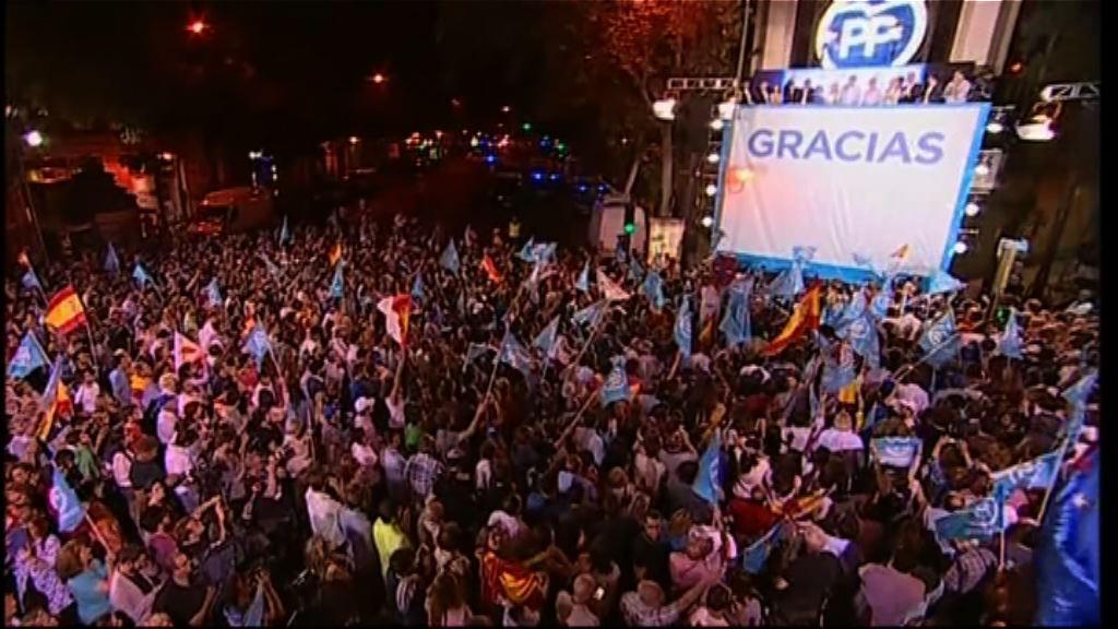 西班牙社會黨拒絕與人民黨合組政府