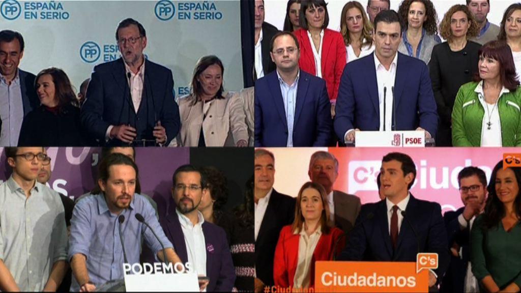 西班牙籌組聯合政府難度高
