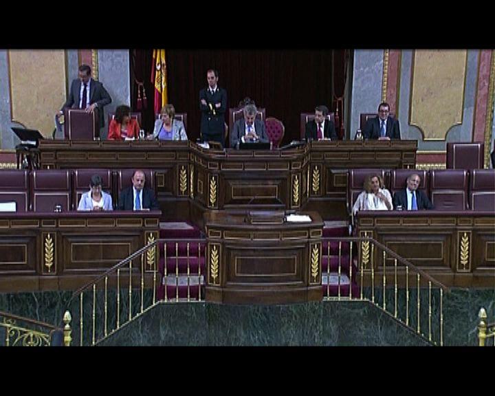 西班牙國會通過國王退位議案