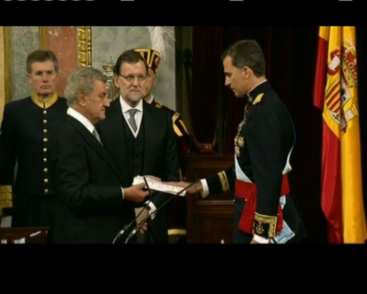 西班牙新國王費利佩宣誓繼位
