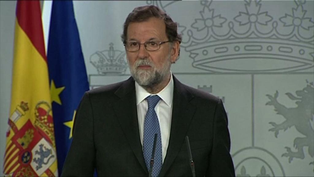馬德里政府撤加泰主要官員職務