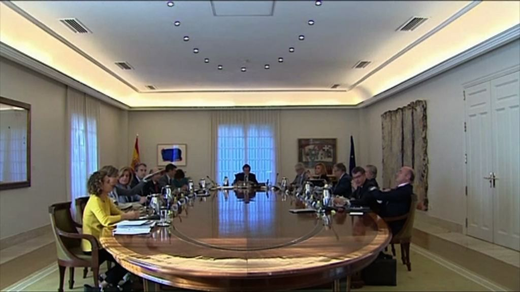 西班牙政府正式啟動接管加泰程序
