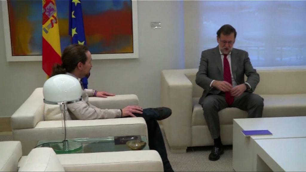 西班牙「我們可以黨」拒支持拉霍伊續執政